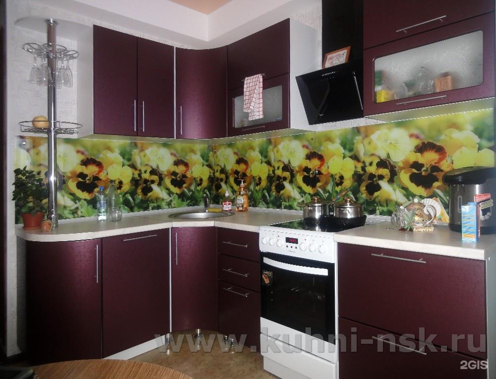 кухни в новосибирске цены и фото большая медведица