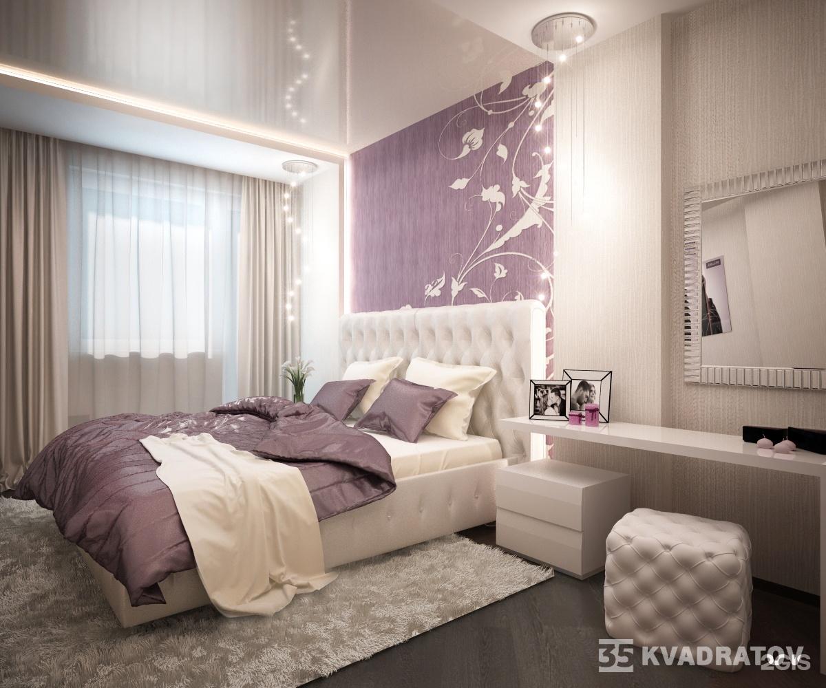 Сиреневый интерьер спальни фото