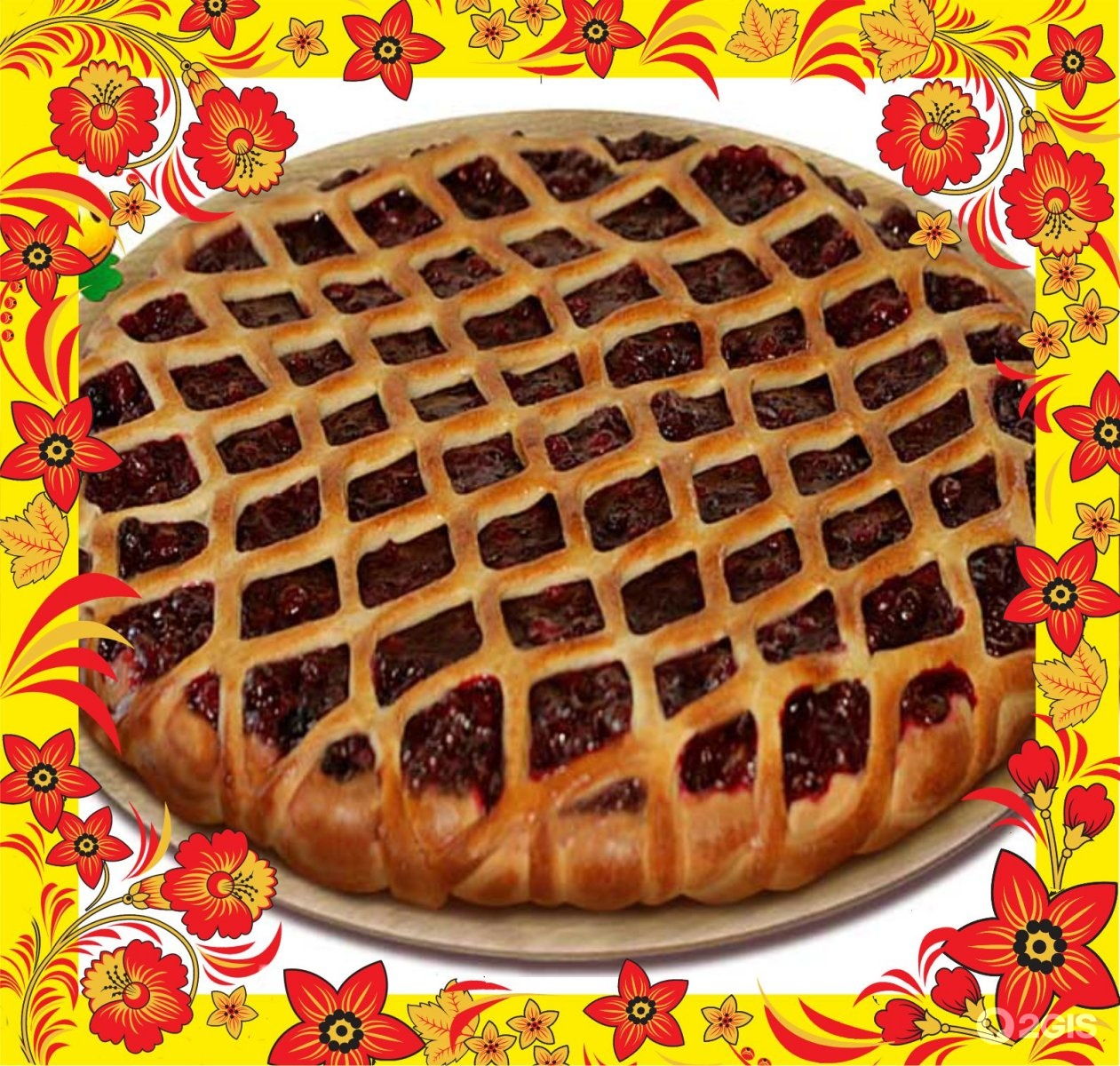 Оформления пирогов или как красиво украсить пироги и тортики 20
