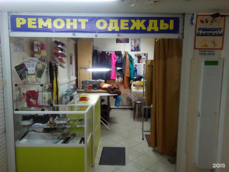 Ателье по одежде на комсомольской