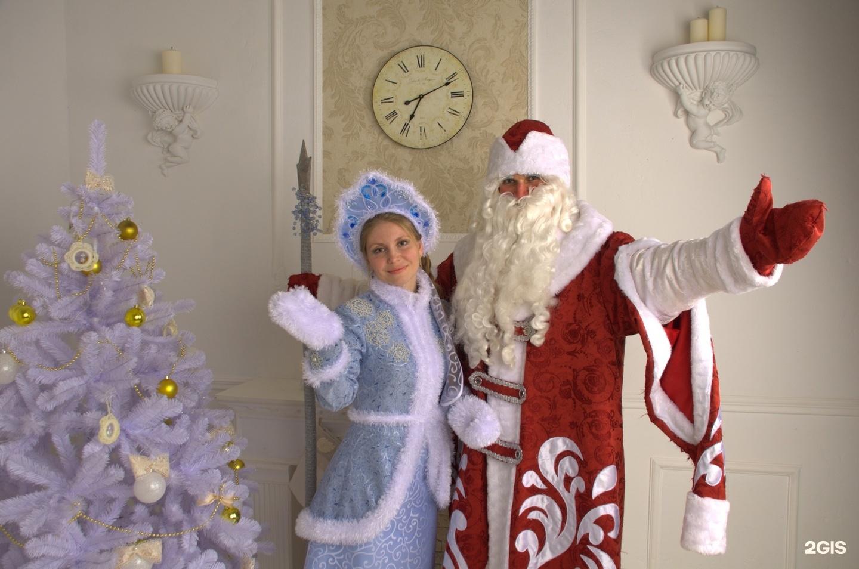 Поздравление деда мороза и снегурочки на юбилей