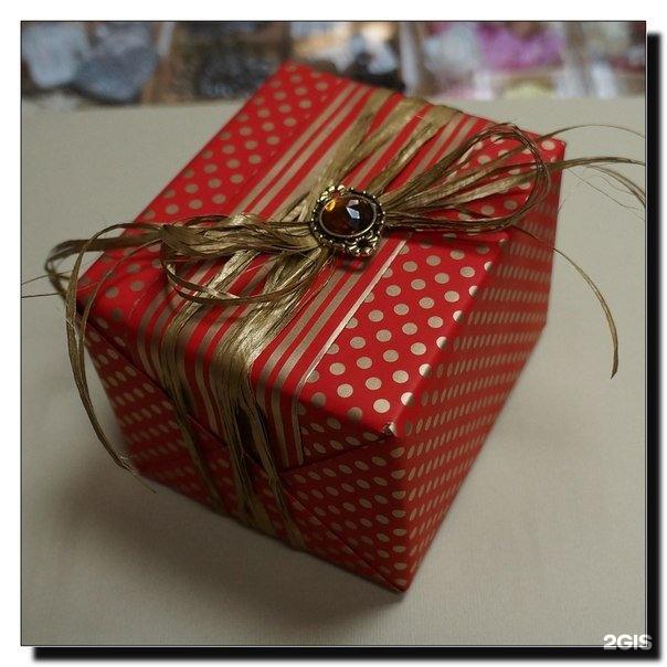 Упаковка подарка в омске 990