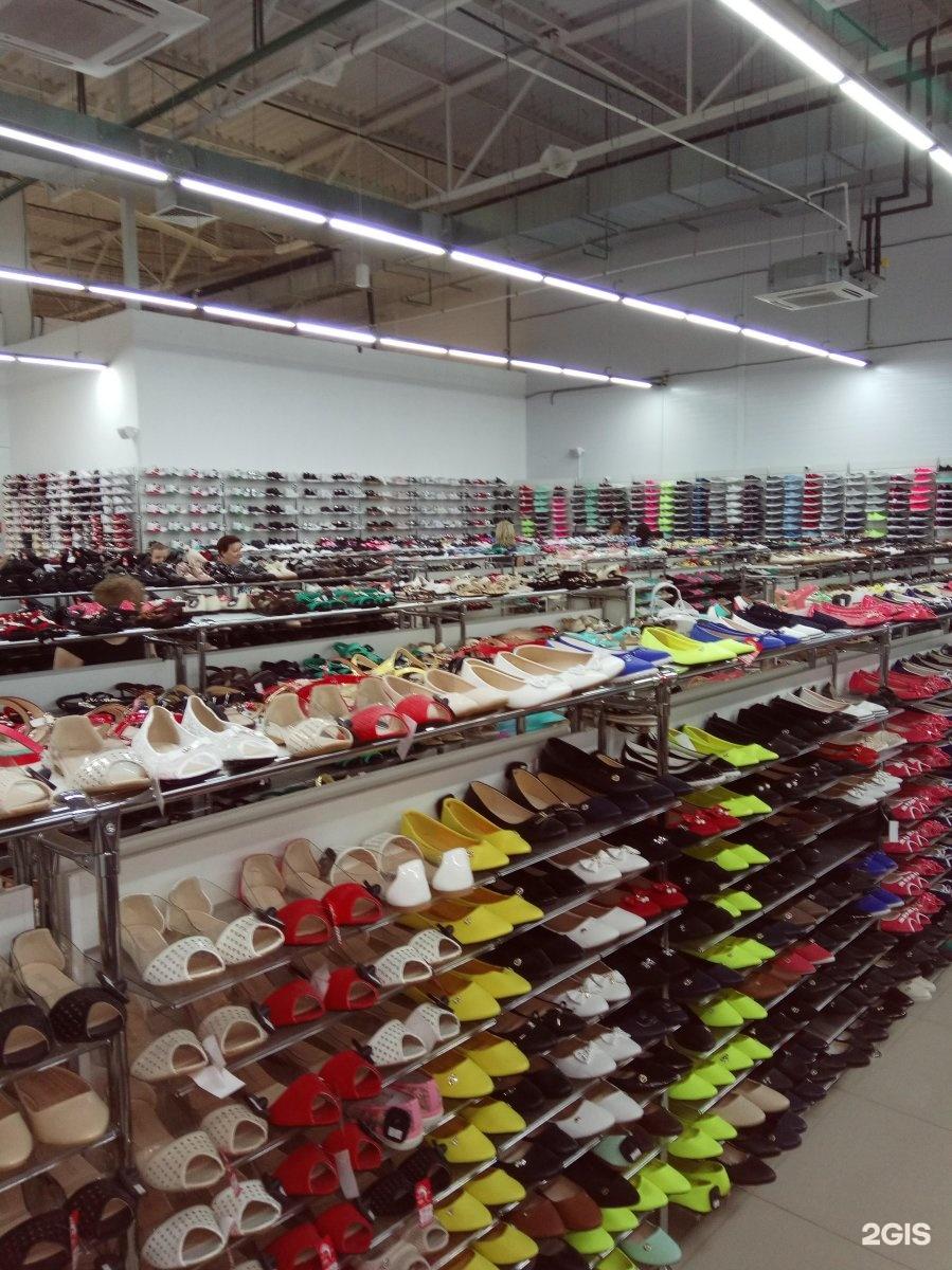 Планета Одежда Обувь, гипермаркет, Московская, 162, Краснодар  фото — 2ГИС cc8317e09ba