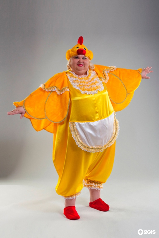 Костюм курица своими руками