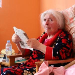 Презентация центра для пожилых людей