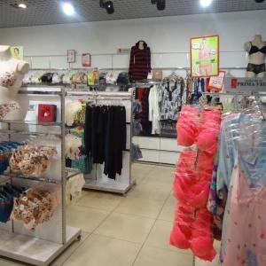 СТИЛЬПАРК, магазин нижнего белья и колготок, Красноармейский ... e0723f3c63e
