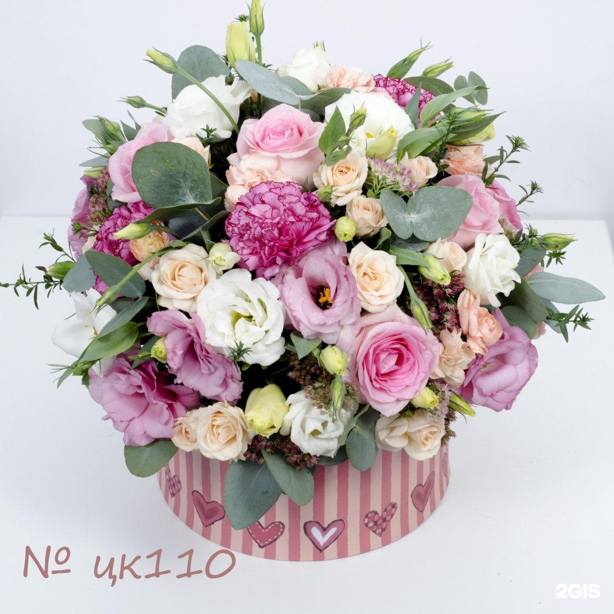 Доставка цветов в Белгороде, купить цветы недорого на сайте 58