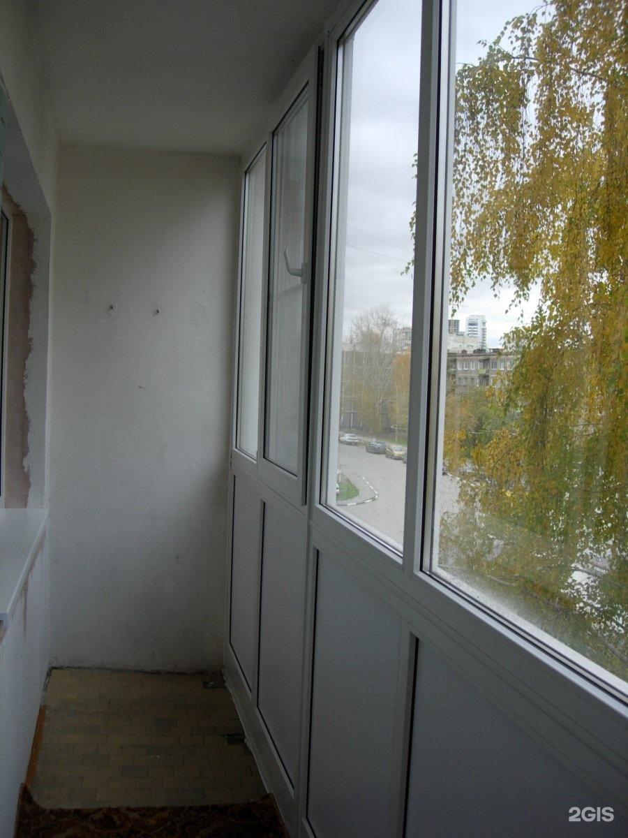 Остеклить балкон недорого.