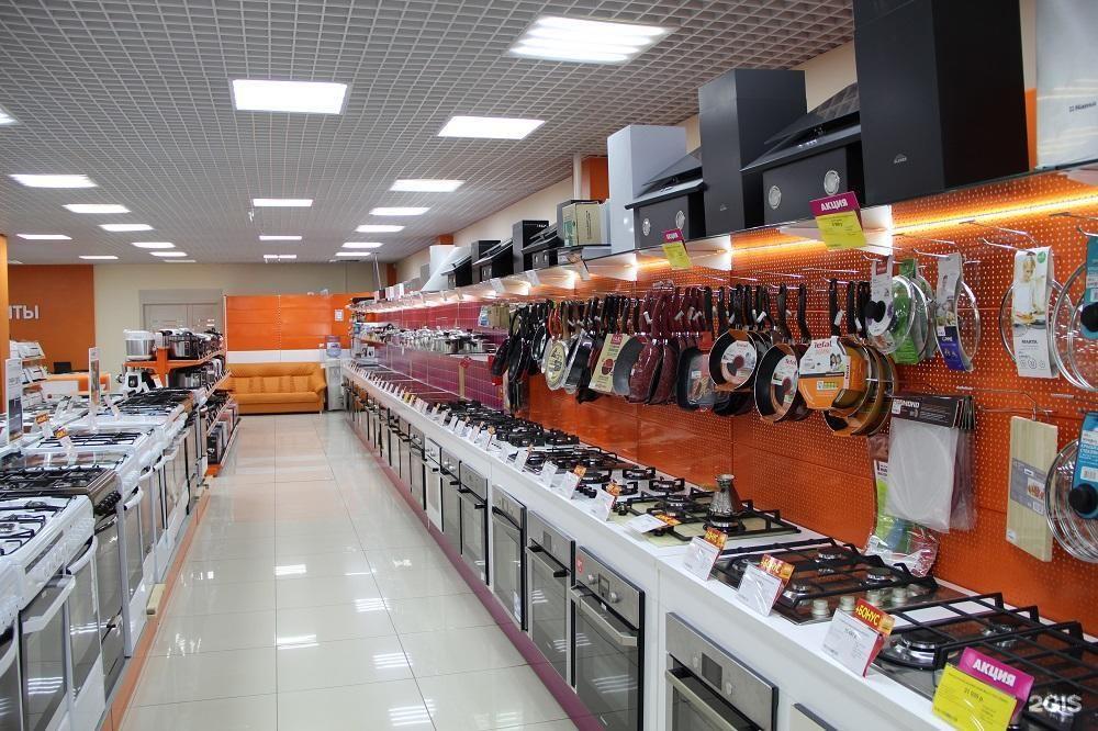 Магазин Днс В Алуште Каталог Товаров Цены