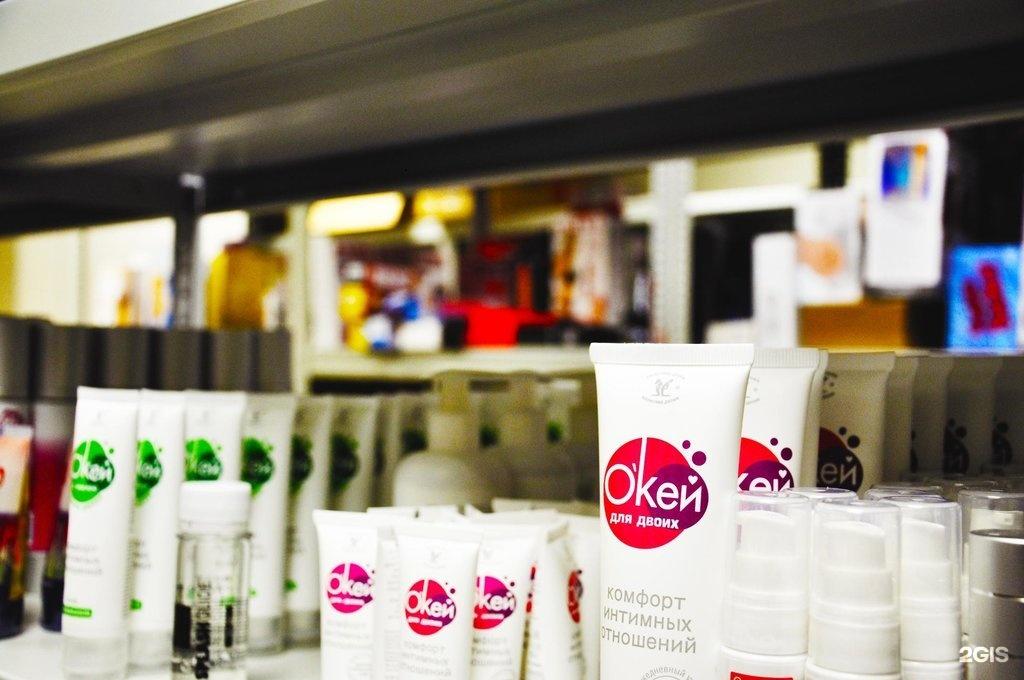 Товары для взрослых интернет магазин екатеринбург толкование сна женское нижнее белье