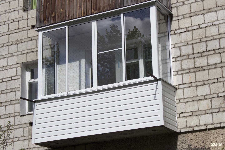 Аve, компания по остеклению балконов и оконных блоков в ново.