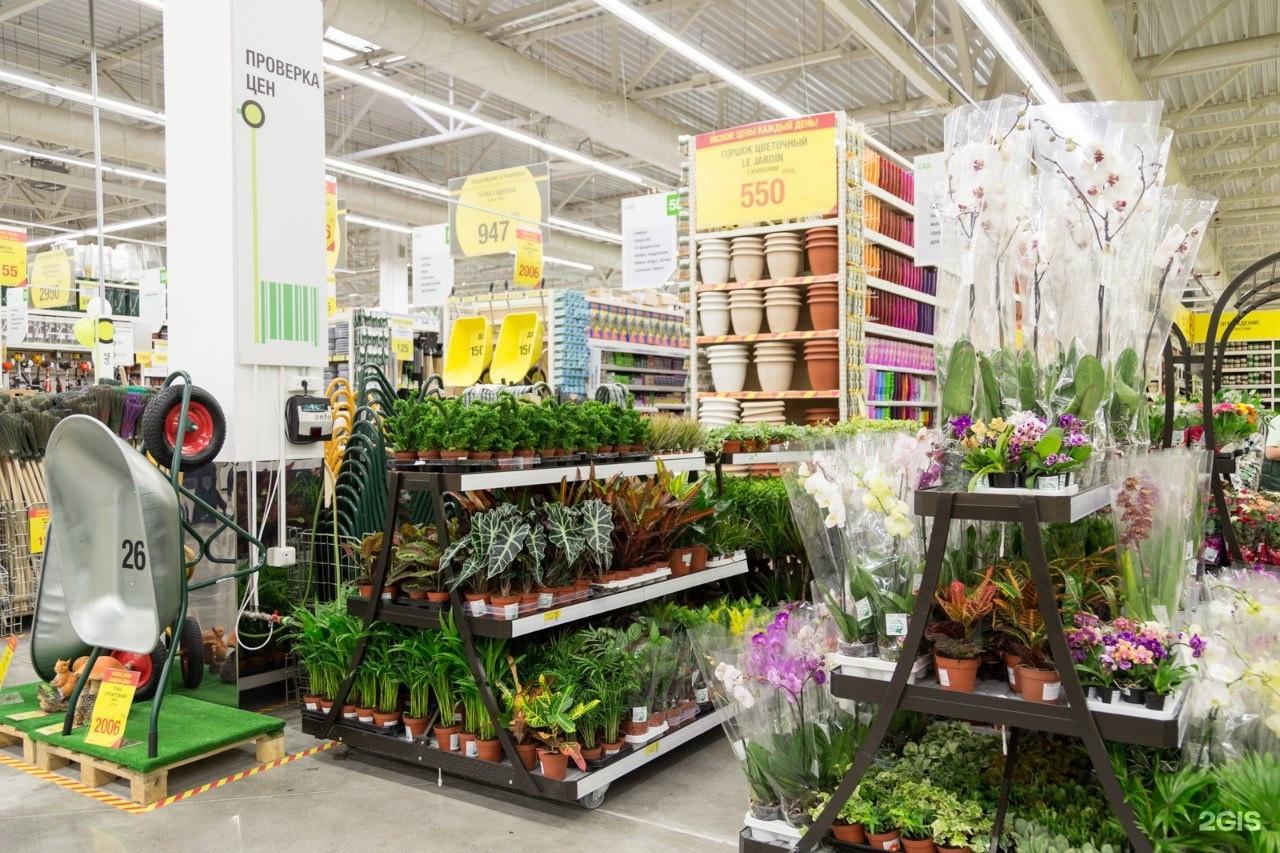 Букетов, магазин цветов в новокузнецк леруа мерлен