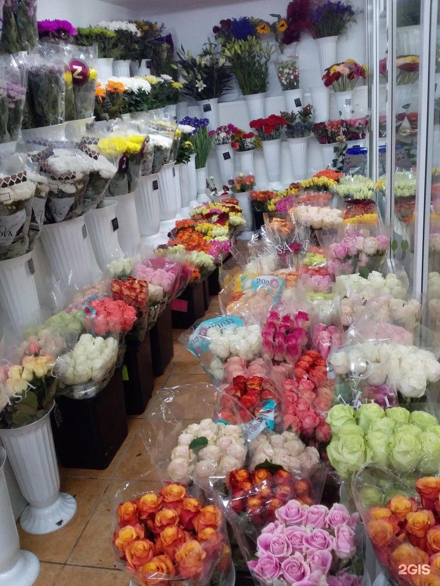 Цветы оптом в подольске возле 1000 мелочей, летнему мужчине заказать