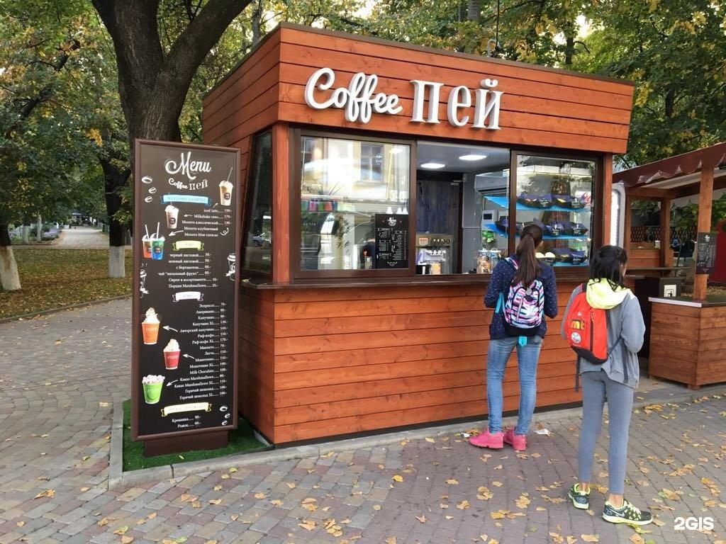 cafe kavárna кофейня бар Container cafe, Coffee shop