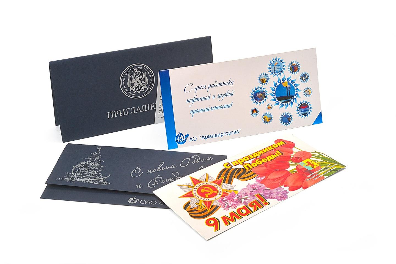 Типография изготовление открыток, поздравления свадьба юбилей
