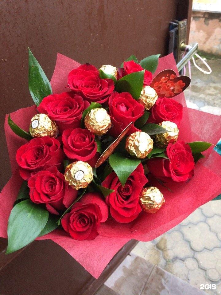 Букеты, доставка цветов новокубанск