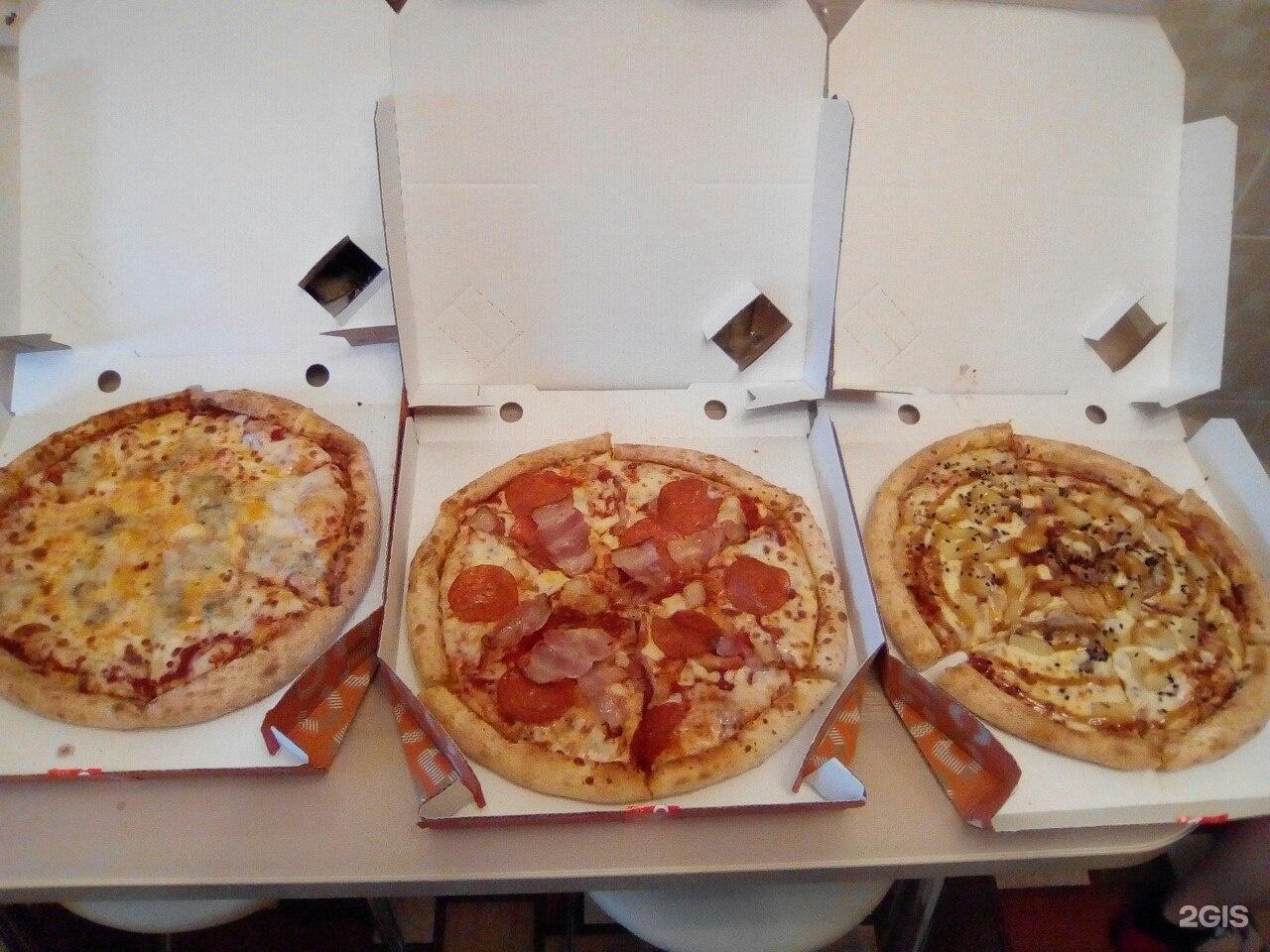Компания «мега-пицца» осуществляет деятельность в каменске-уральском и расположена по адресу – олега кошевого перед посещением рекомендуем позвонить по телефону +7 () , отзывов пока нет.