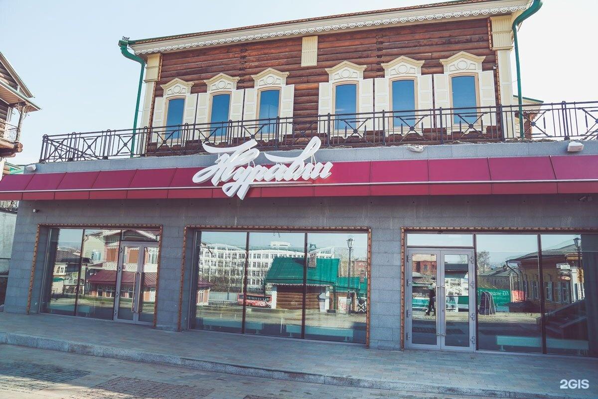 получение кафе журавли кемеровская область квеста День рождения