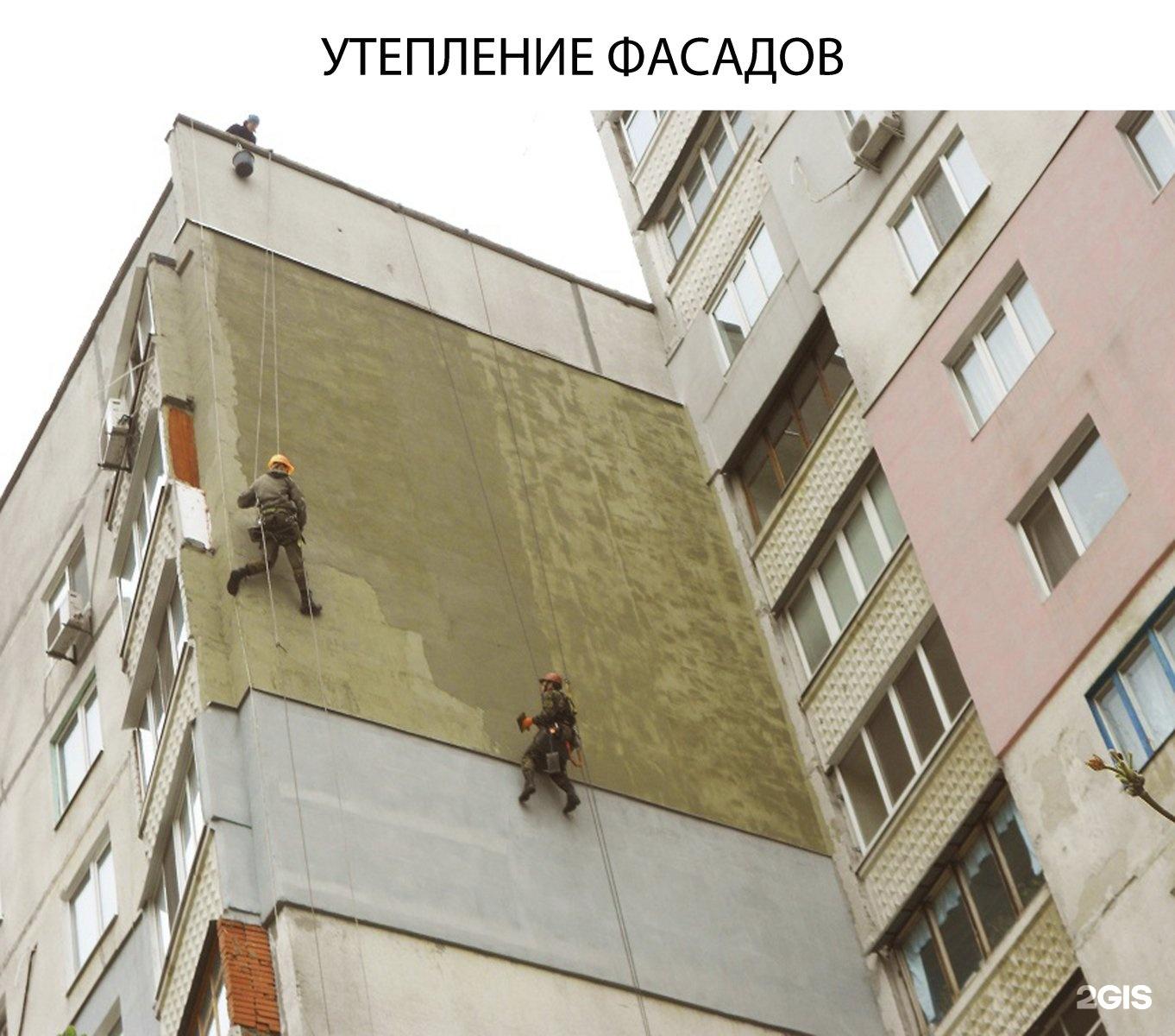 Работа утепление балкона москва. - как обманывают оконные ко.
