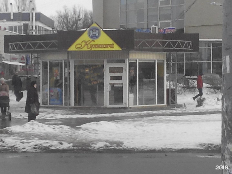 Картинки по запросу кулиничи на академика павлова 144