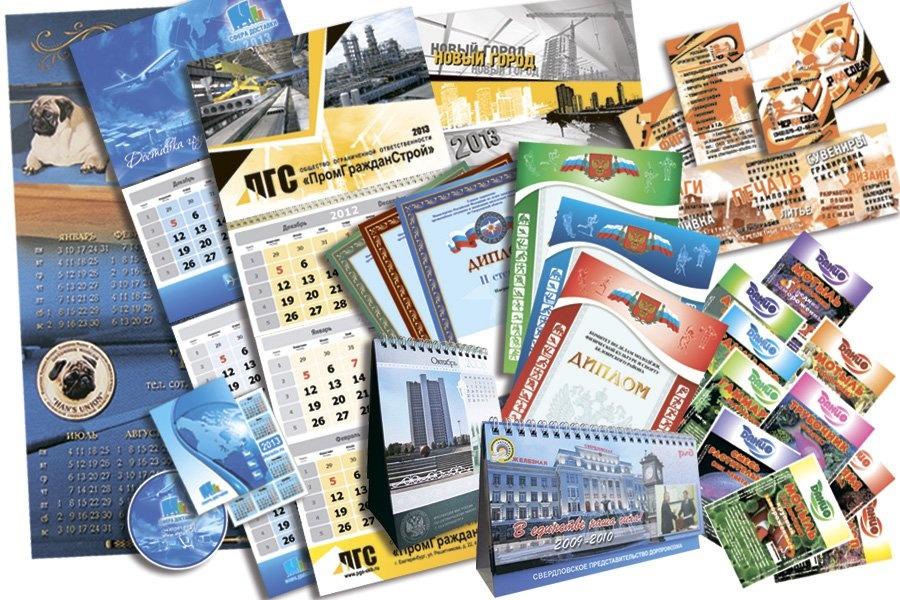 Реклама на сайте открытки