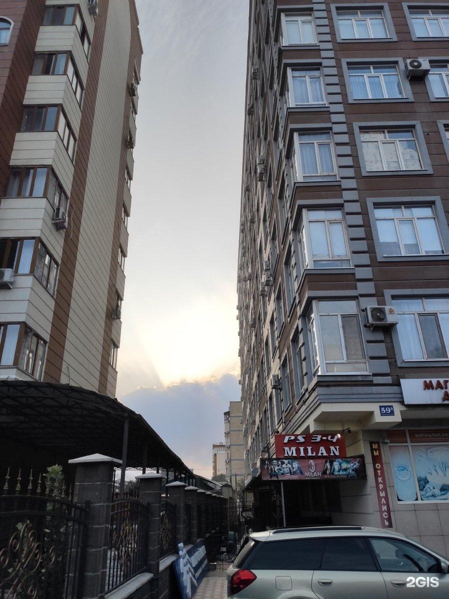 Милан бишкек работа на лето для девушек москва
