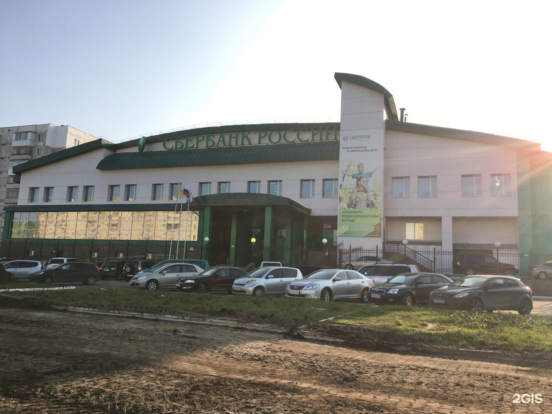 сбербанк головной офис москва адрес телефон индекс