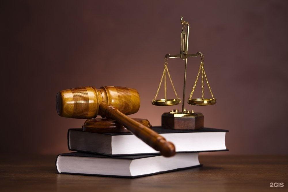 Картинки для юриста