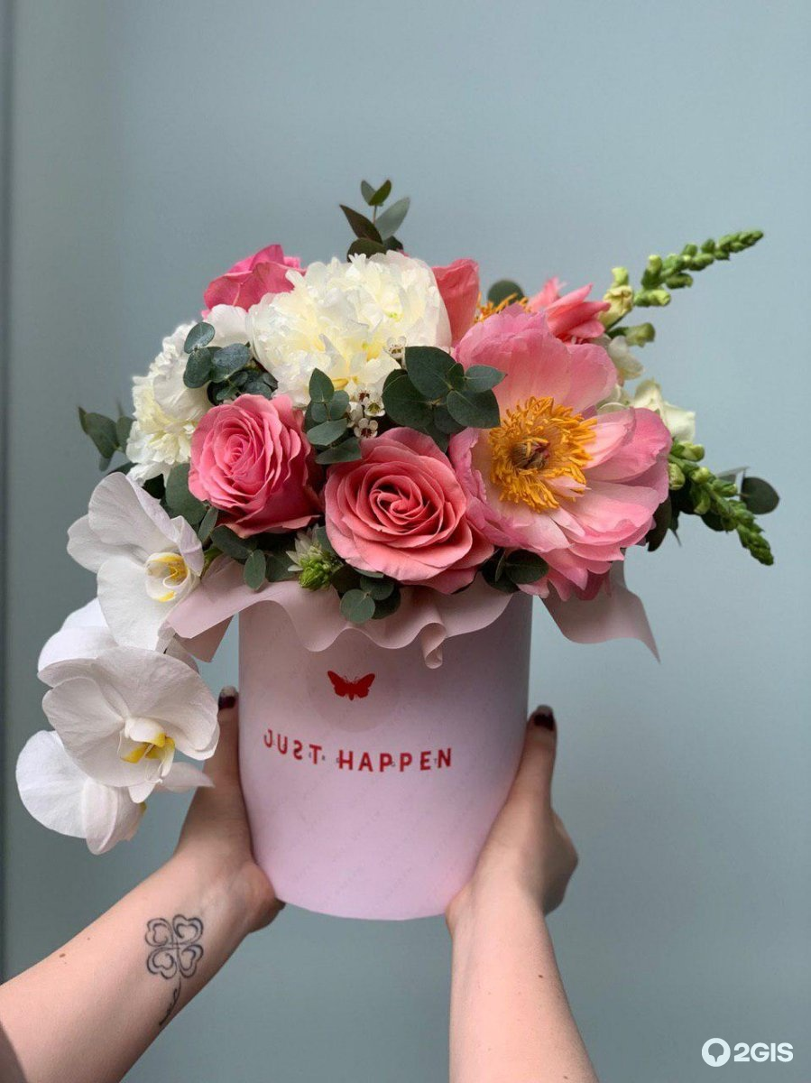 Доставка цветов и подарков в одессе в дрогобыче, оформитель