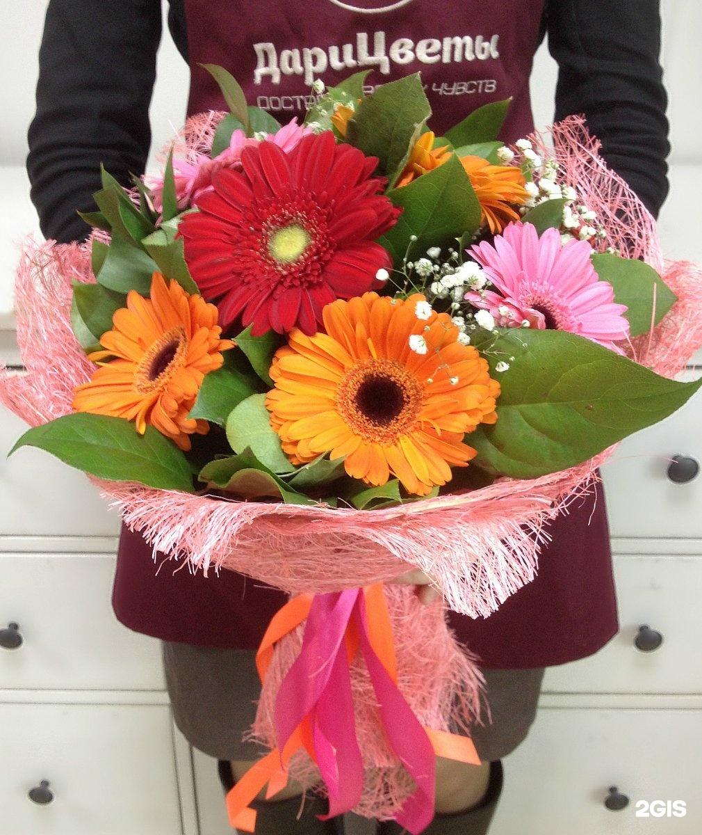 Доставка цветов козьяковки