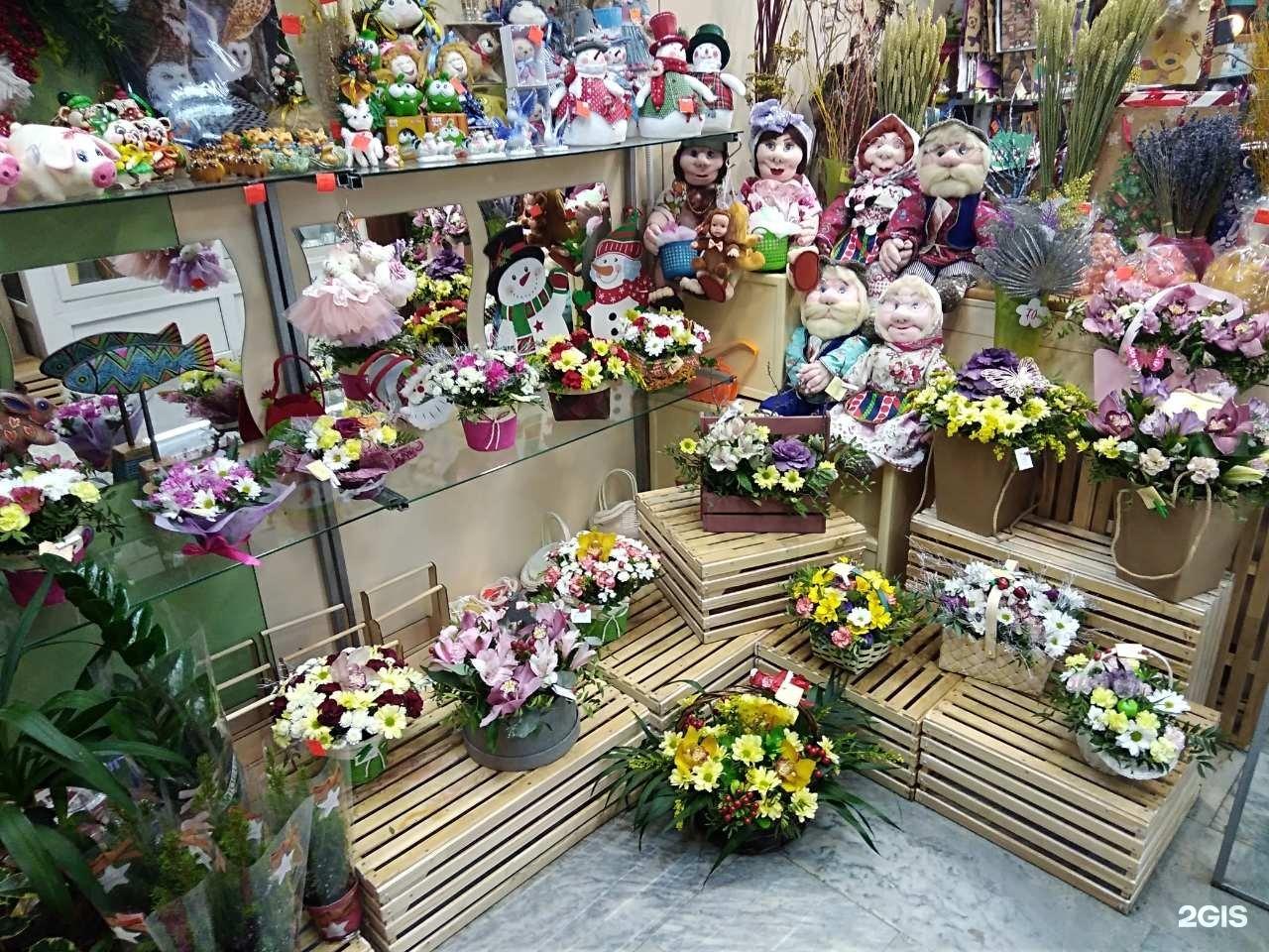 Магазин цветы мира в москве каталог, цветов