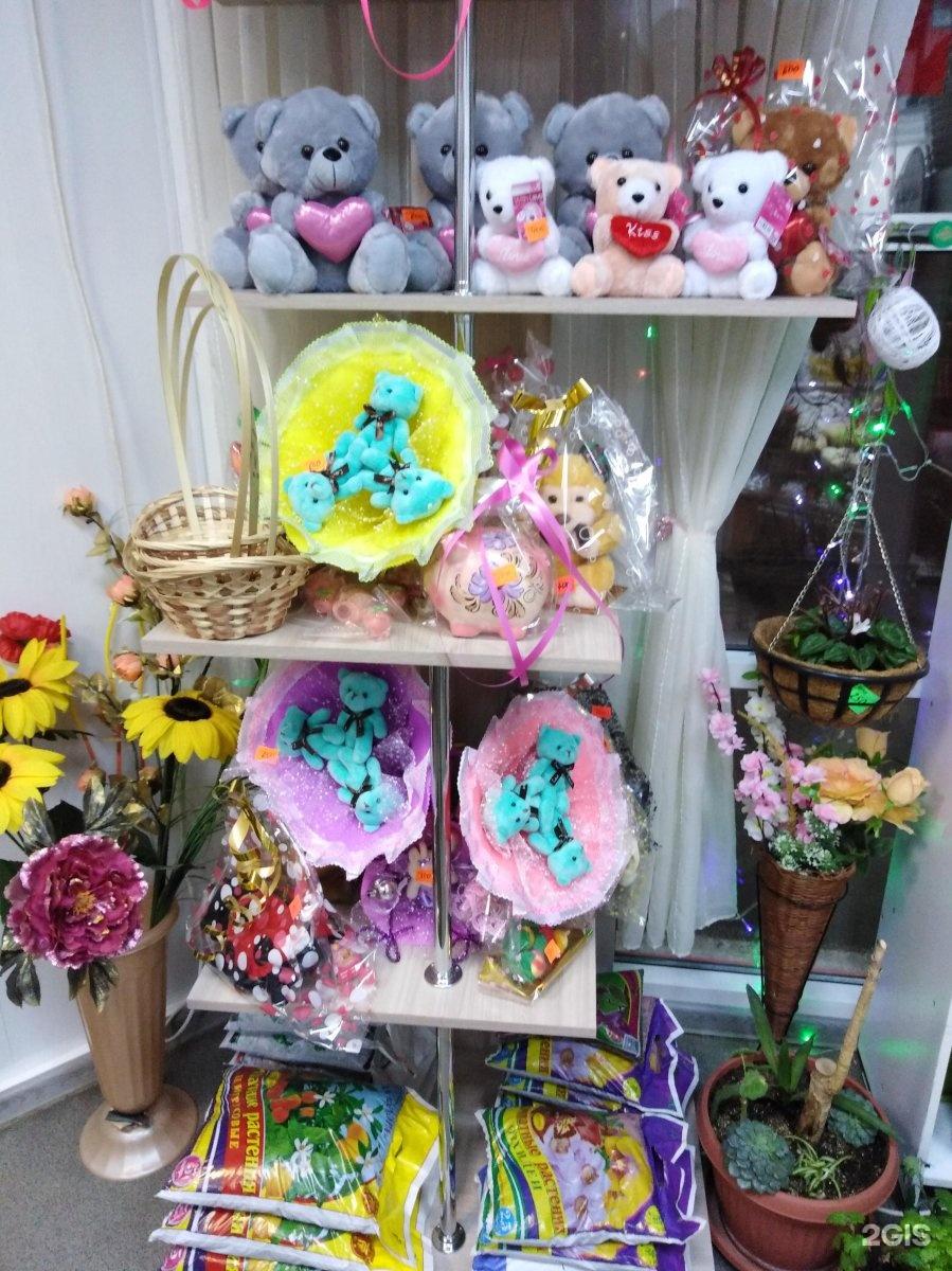 111 магазин цветов