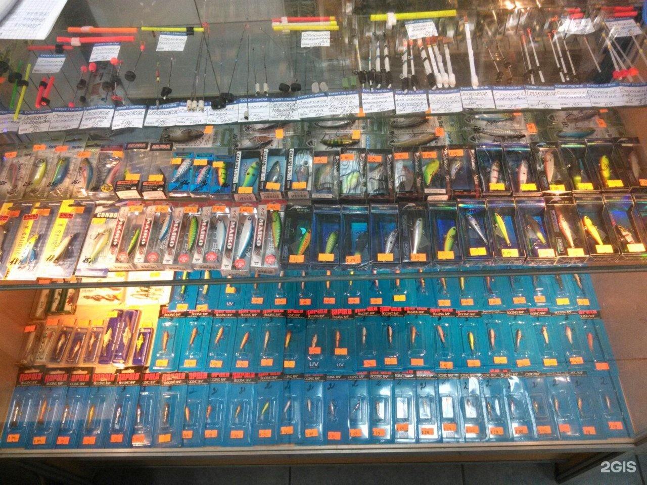 Рыболовные товары в перми адреса