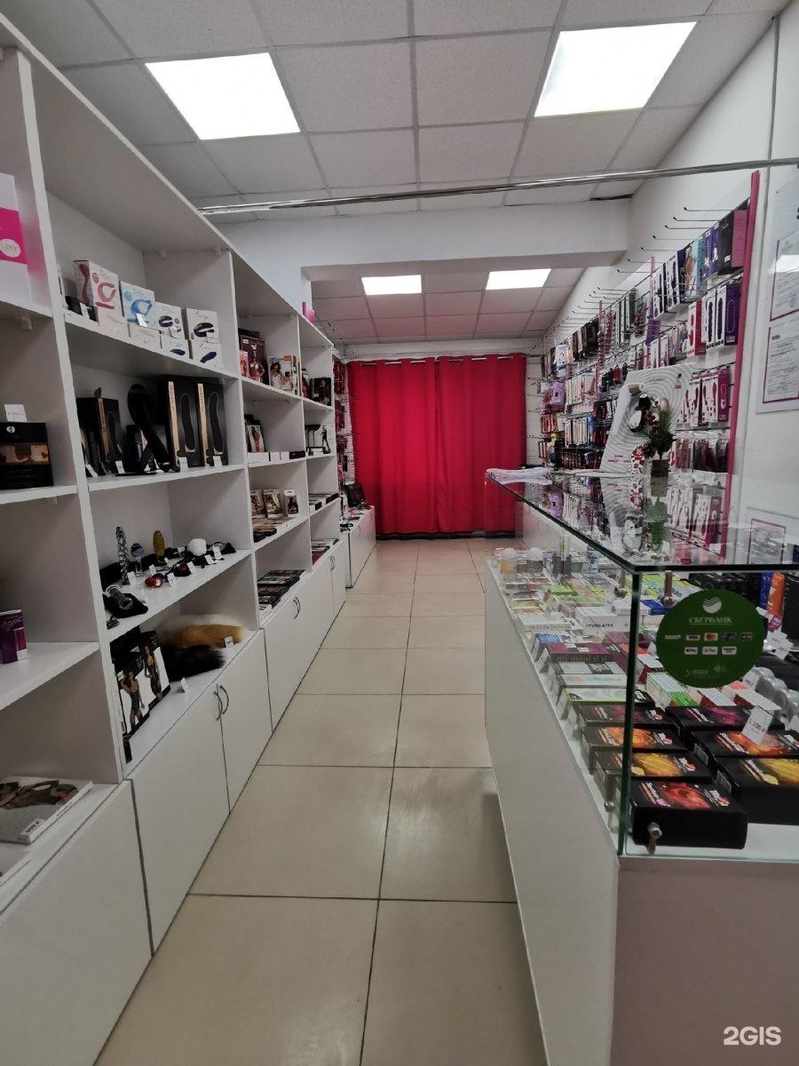 Товары для взрослых пермь мужа в женском белье онлайн