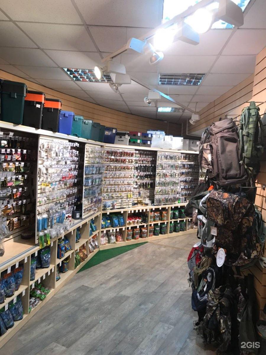 Магазин товаров для охоты и рыбалки ип рудась о.в