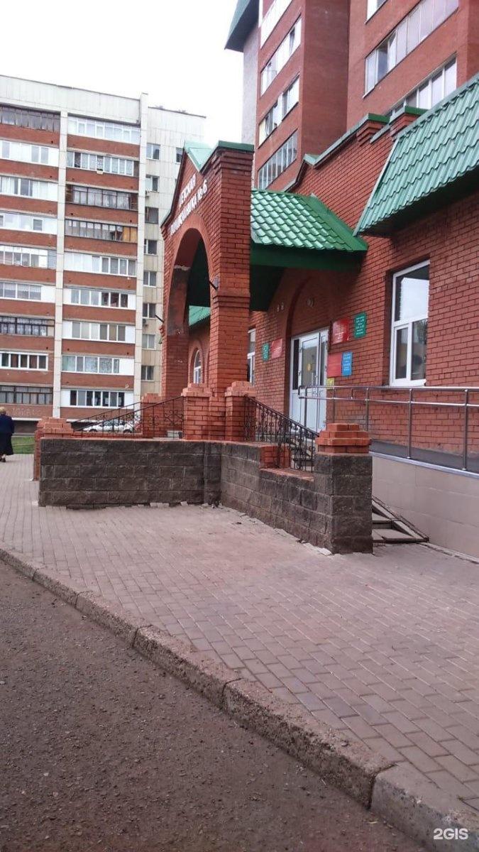 Контакты учреждения - gkb13-ufa.ru