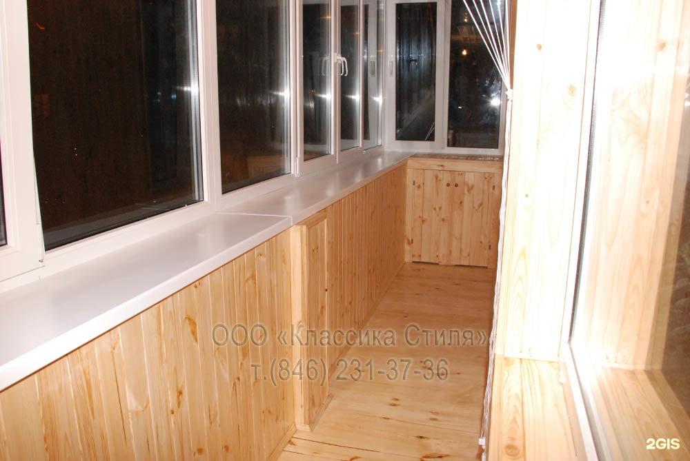 Ремонт балкона, остекление лоджии редиком.