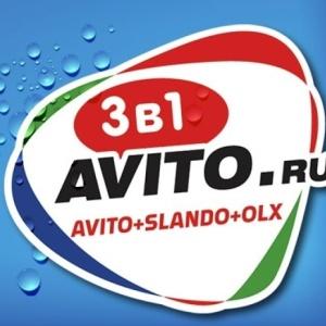 Доска объявлений авито омск частные объявления по продаже сотовых