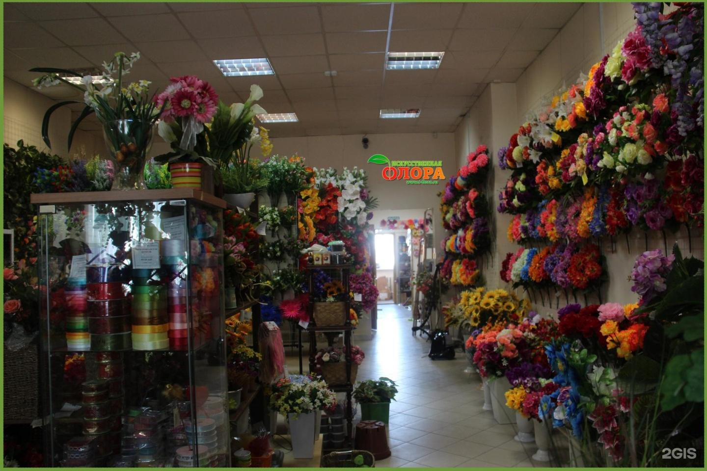 Оптовый склад искусственных цветов казань