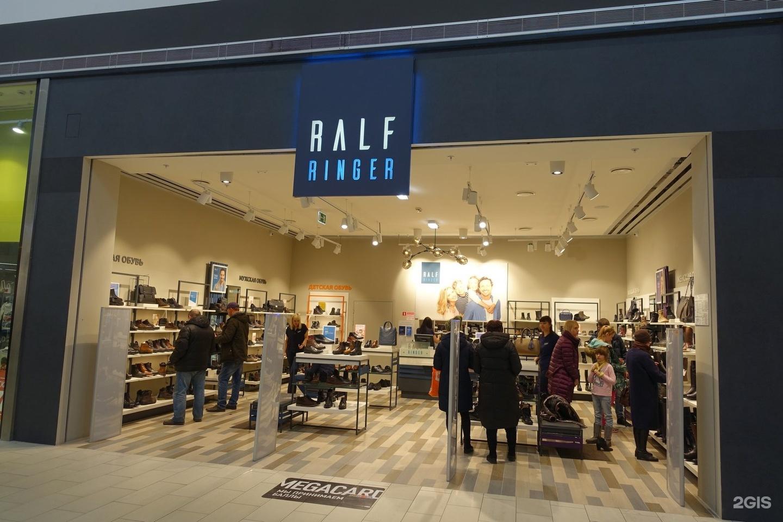 3c73b780b Ralf Ringer, сеть магазинов обуви в Омске, Архитекторов бульвар, 35 ...