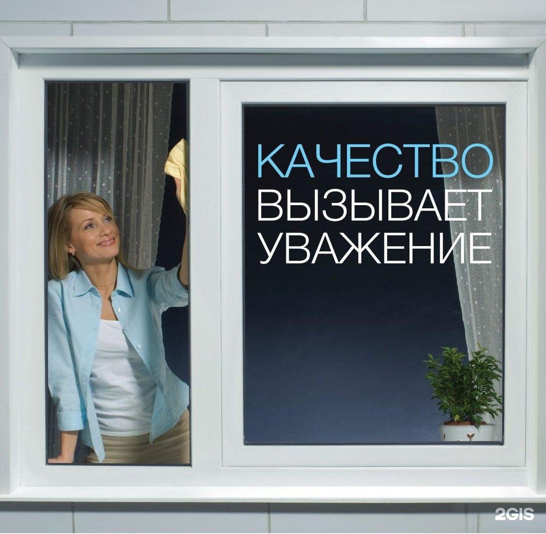 """Пластиковые окна """"veka"""", остекление и внутренняя отделка бал."""