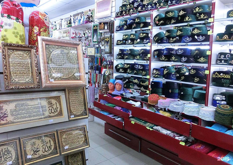 города где можно купить сувениры