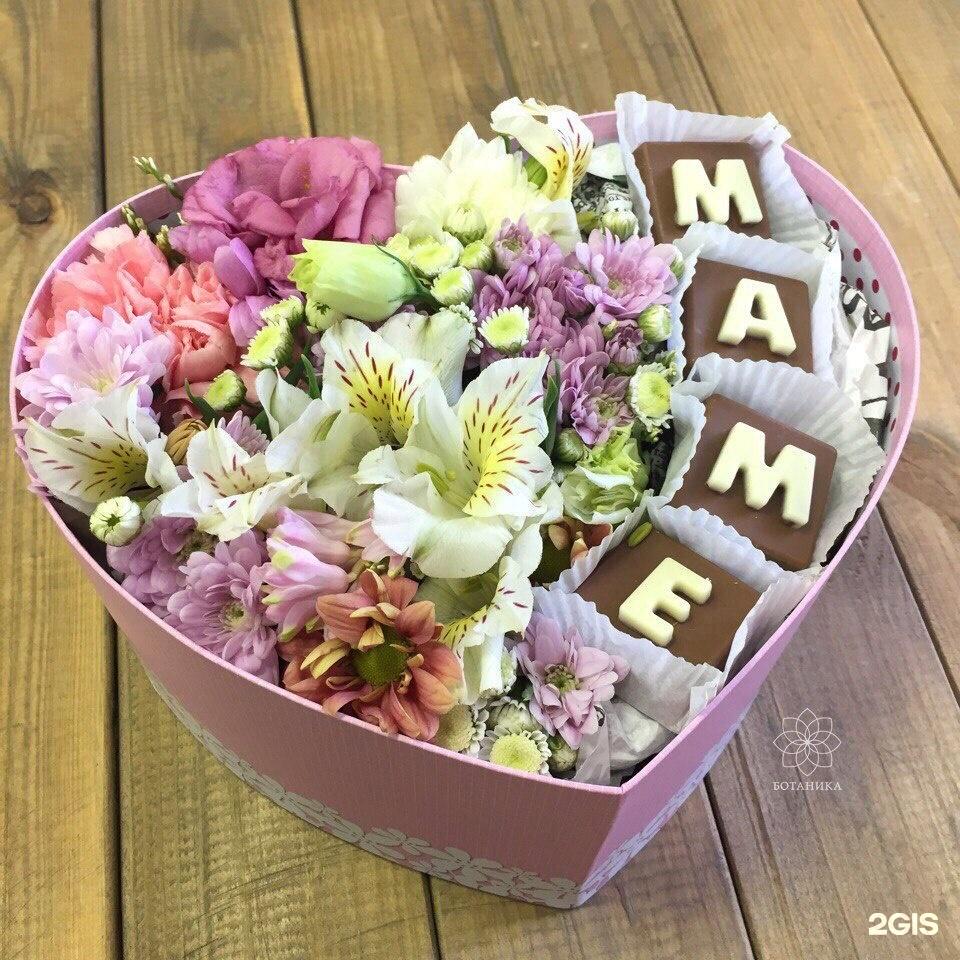 Цветы на юбилей маме, купить цветы