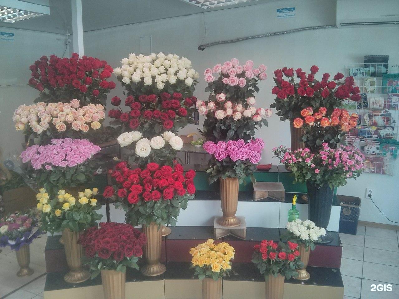 Цветы в краснодаре где купить, девушке лет