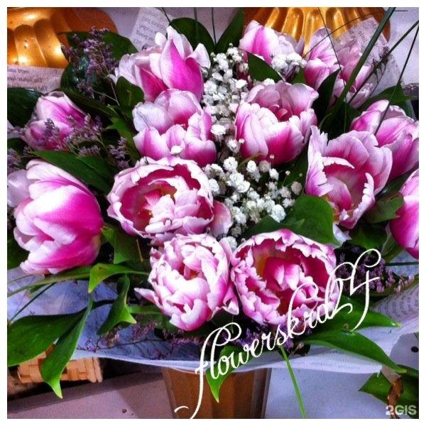 Магазин цветов в краснодаре на ставропольской #10