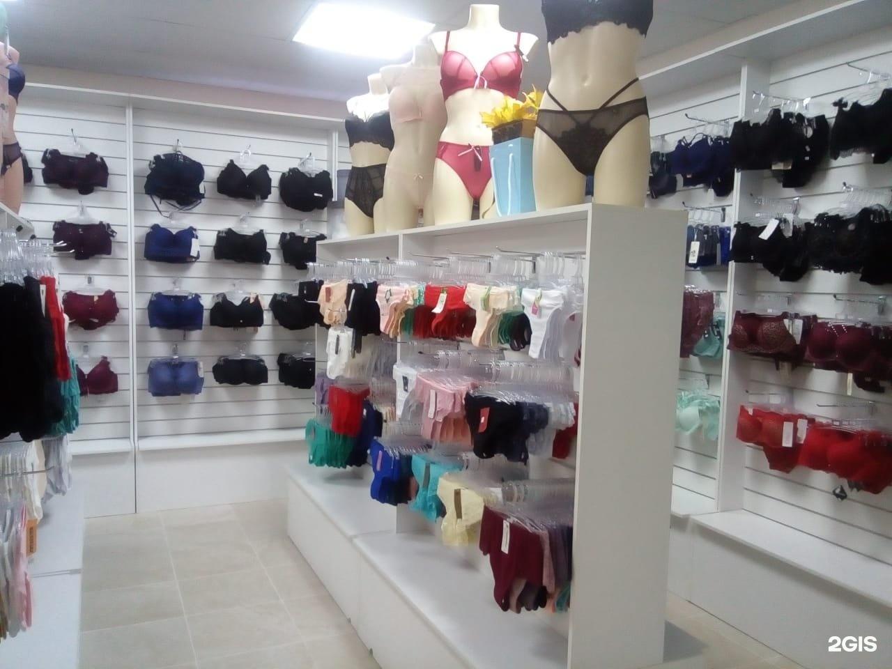 Магазин женского белья краснодар купить трусы с высокой талией спб