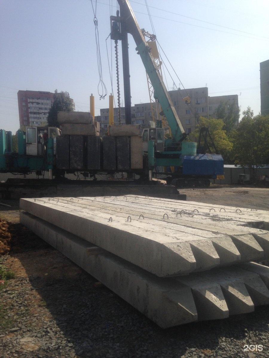 фирма бетон