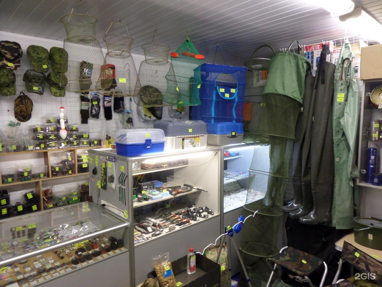 Рыболовный магазин ярославль архангельский проезд