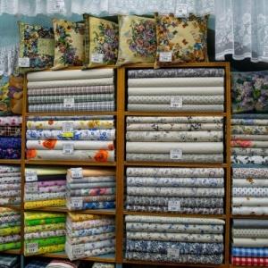 Магазин Постельного Белья Ярославль