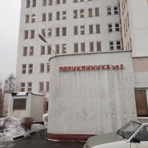 Поликлиника № 2, поликлиника для взрослых, Угличская ул ...
